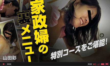 heyzo動画でイヤラシイ舌遣いで山田彩が男の感じる部分を的確に舐める