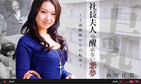 HEYZO動画で西野花梨が上下の口をふさがれ騎乗後背位でガンガン突き上げられ絶頂